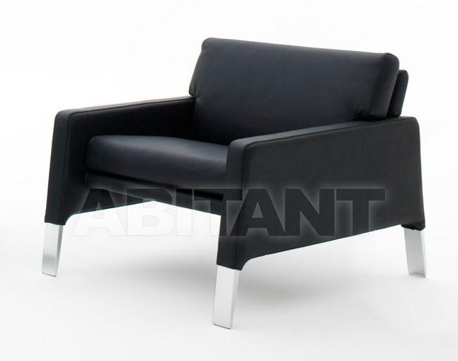 Купить Кресло Brera Alberta Salotti Armchair And Chaise Longue Collection PPBRP