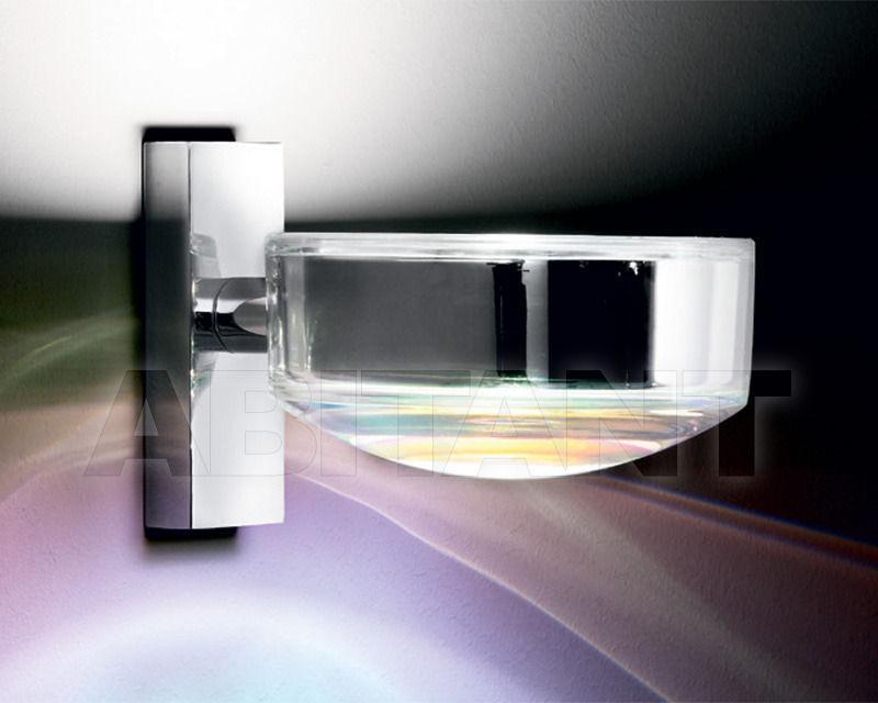 Купить Светильник настенный Holtkötter Leuchten GmbH 2014 8525/1-7