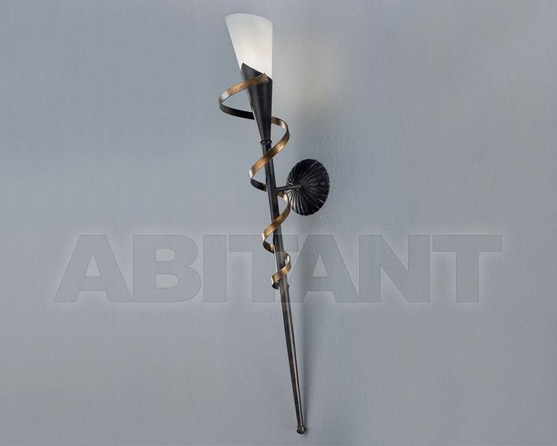 Купить Светильник настенный FACKEL Hans Kögl Wohnlicht 34514