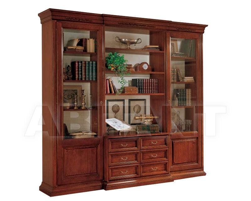 Купить Шкаф книжный Arve Style  Michelangelo MC-0530