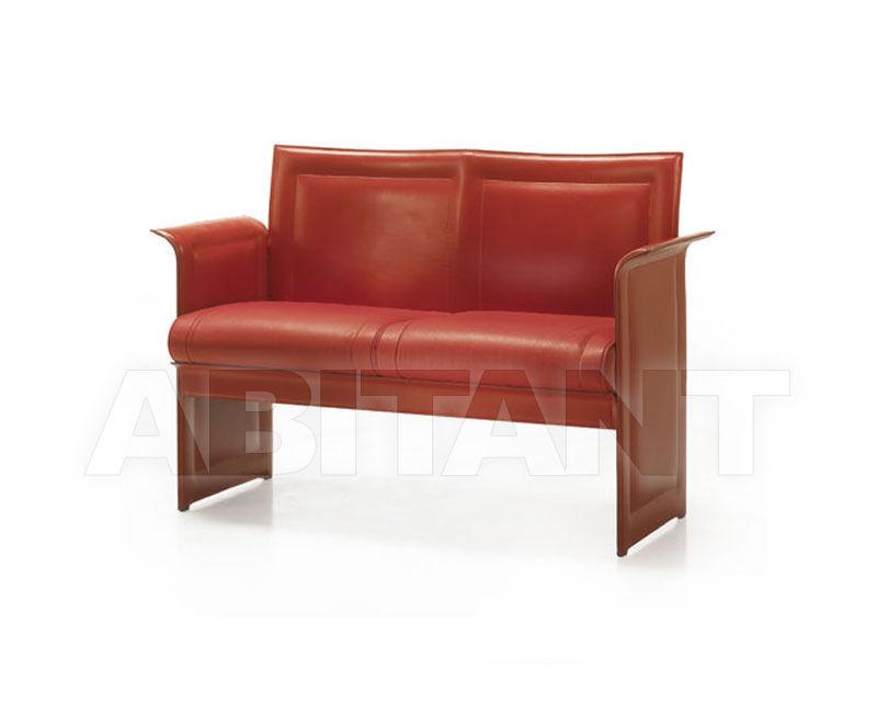 Купить Канапе Art Leather Estero 419/D