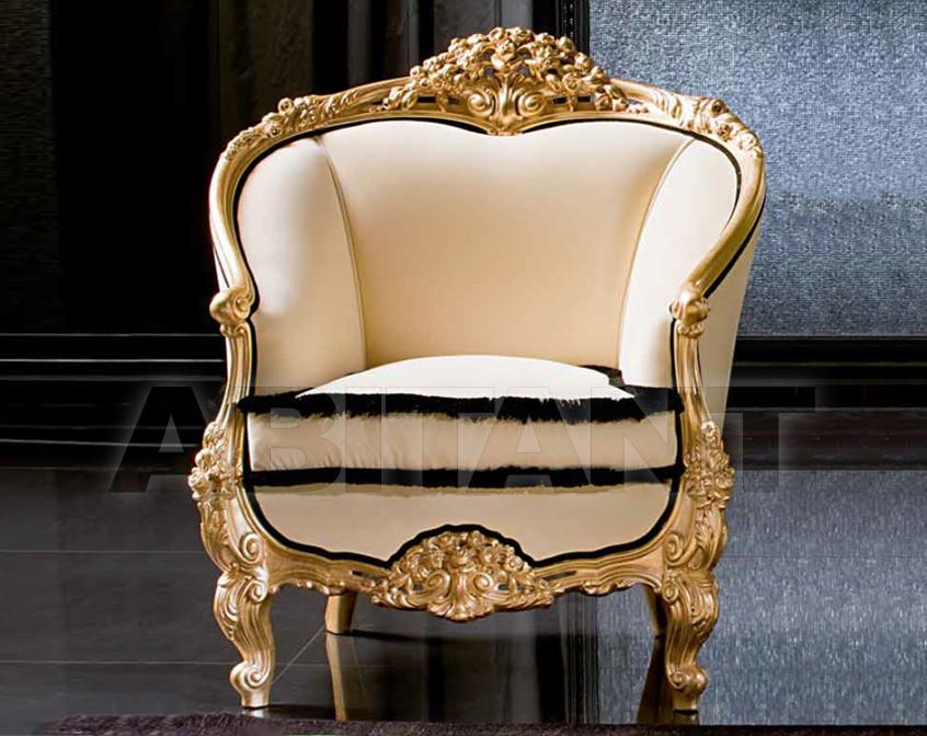 Купить Кресло  Silik Salotti 8871