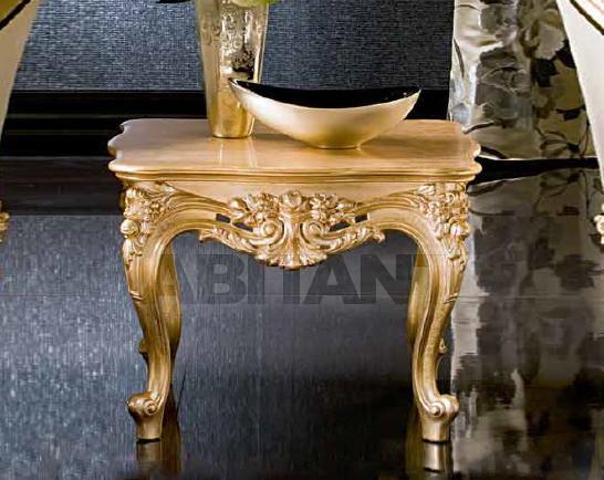 Купить Столик приставной Silik Salotti 8847