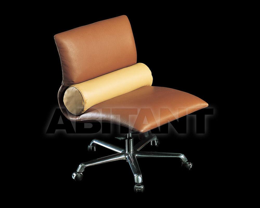 Купить Кресло для кабинета OLYMPIC STUDIO IL Loft Offices OY 62