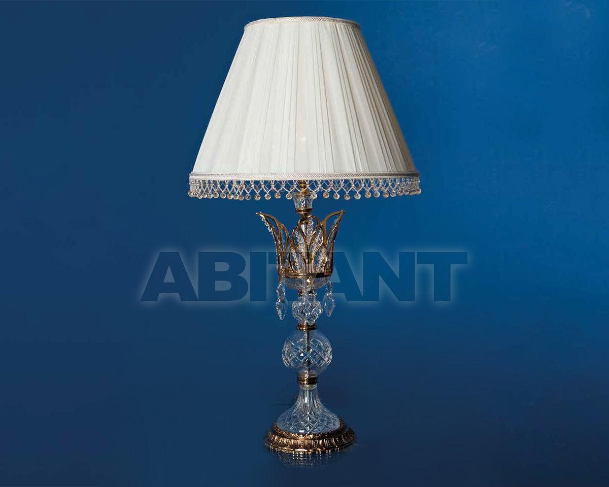 Купить Лампа настольная Almerich Classic Master Ii 2461