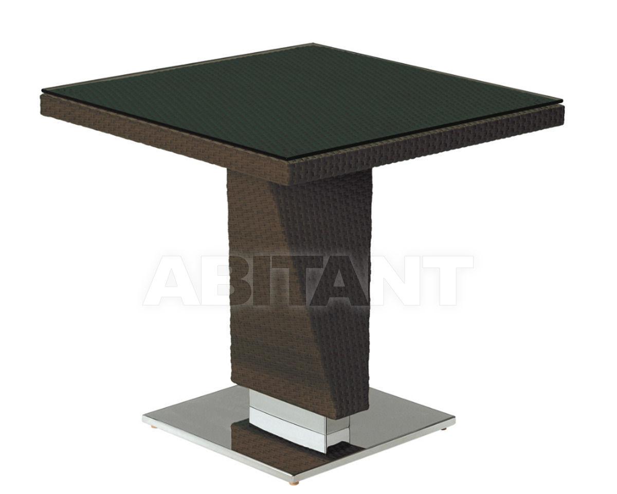 Купить Столик журнальный Emu Group Hospitality 6525