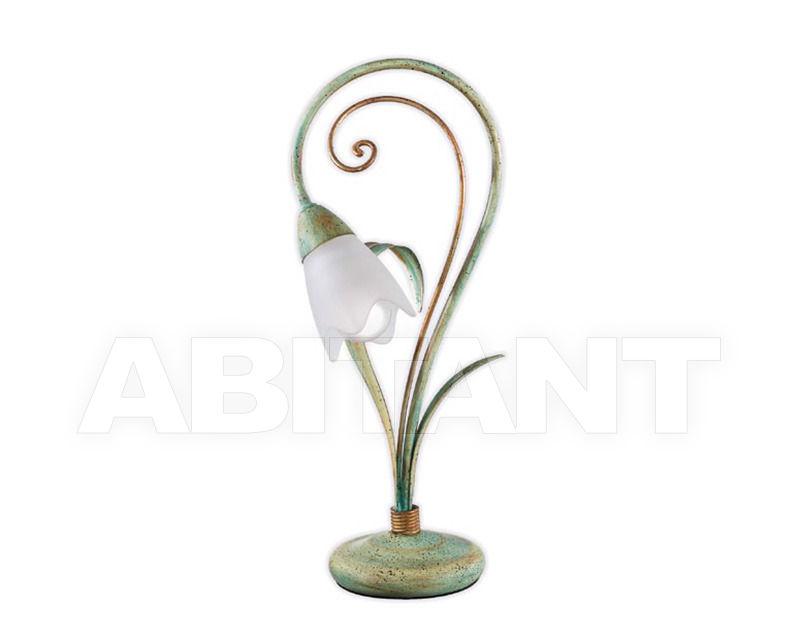 Купить Лампа настольная FONTANA Masca Sommary 1805/B1* salvia