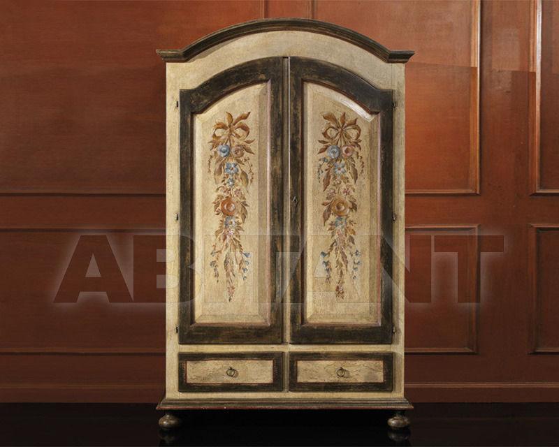 Купить Шкаф гардеробный Vittorio Grifoni  Decoro 1750