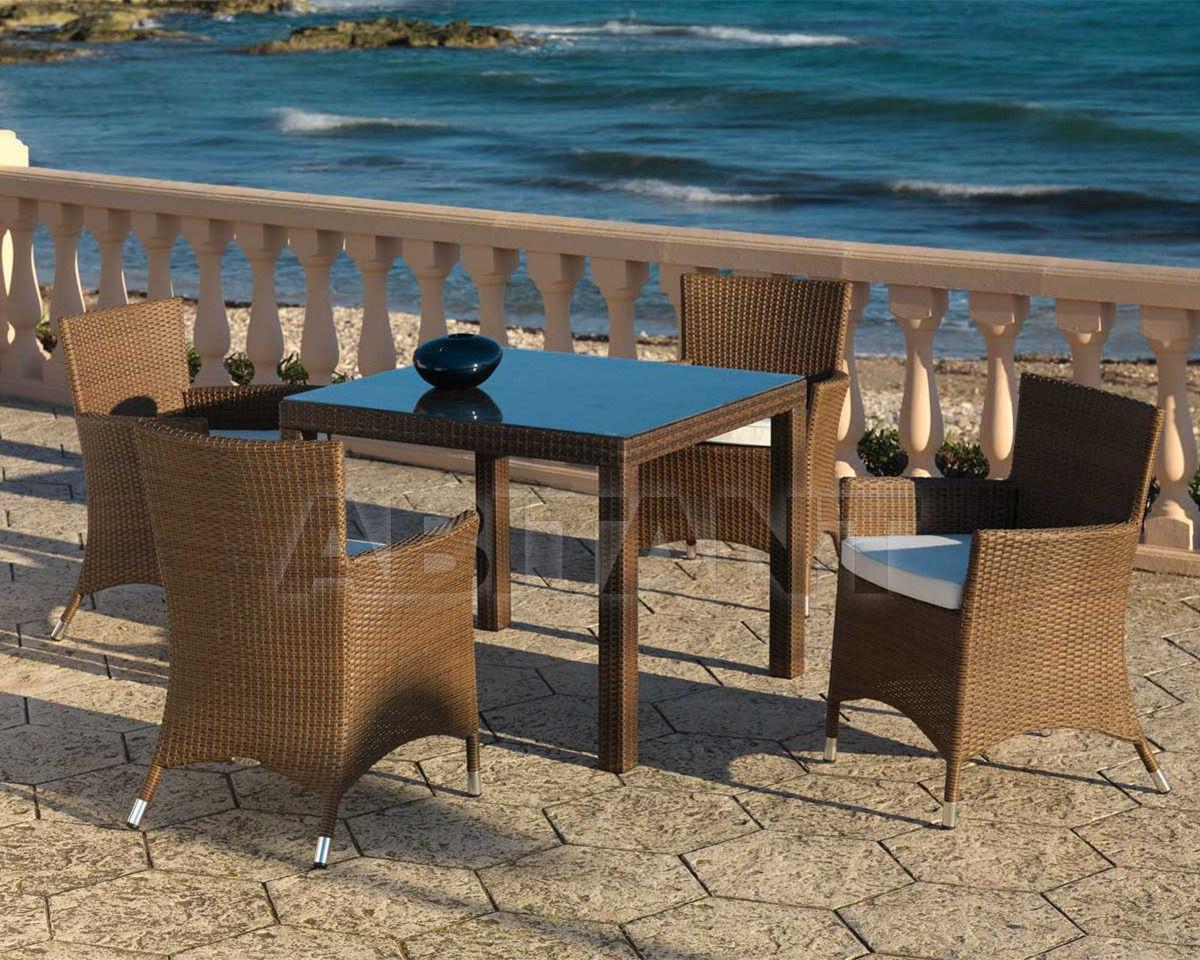 Купить Стол обеденный Arkimueble Menorca 842