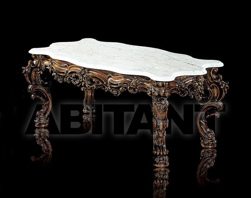Купить Столик кофейный Fratelli Radice 2012 225 tavolino rettangolare