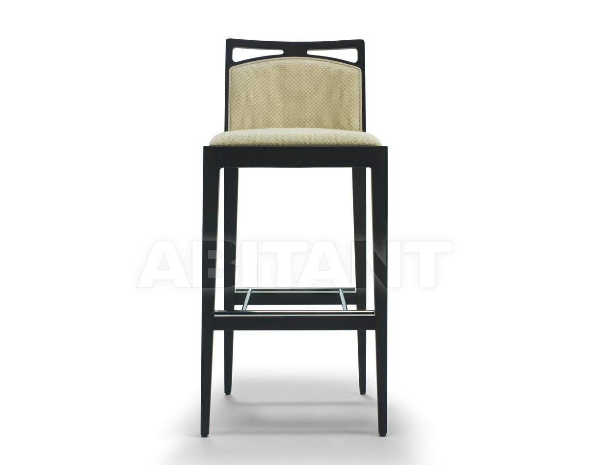 Купить Барный стул Accento DÉsirÉe DESIRE' SG 2