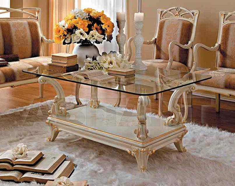Купить Столик кофейный Abitare Style Beatrice 4709L