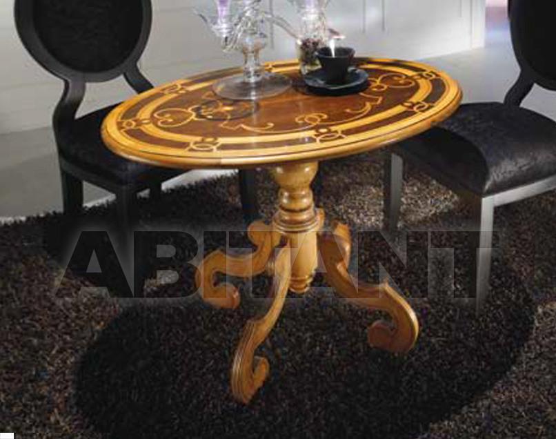 Купить Столик кофейный Bbelle Dolce Casa 688