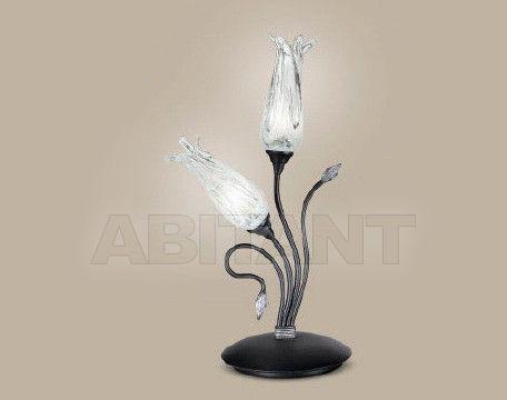 Купить Лампа настольная BBB Illuminazione Giglio 1125/L2
