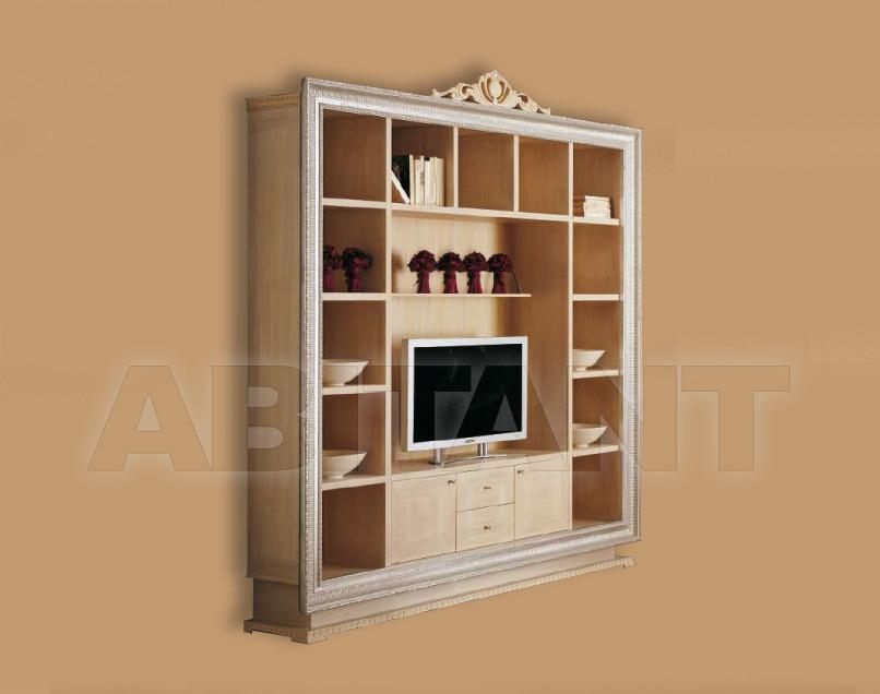 Купить Шкаф книжный Altamoda Atelier AG21/C