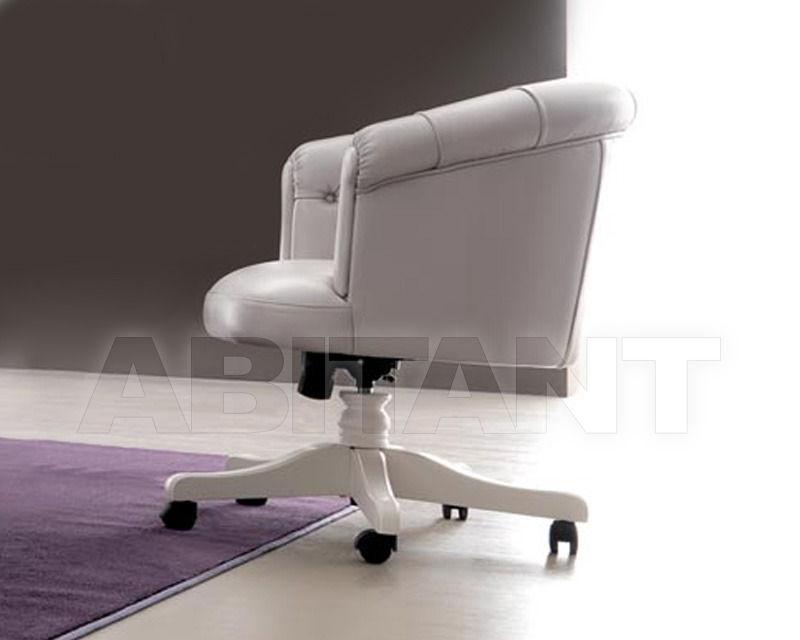 Купить Кресло для кабинета Corte Zari Srl  Armonia 684-C