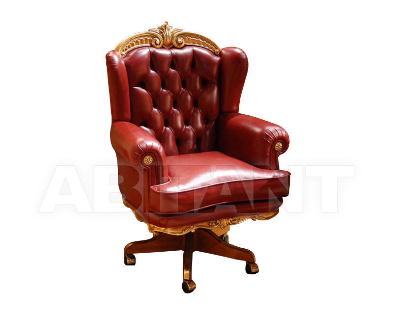 Купить Кресло для кабинета Colombo Mobili Study 569
