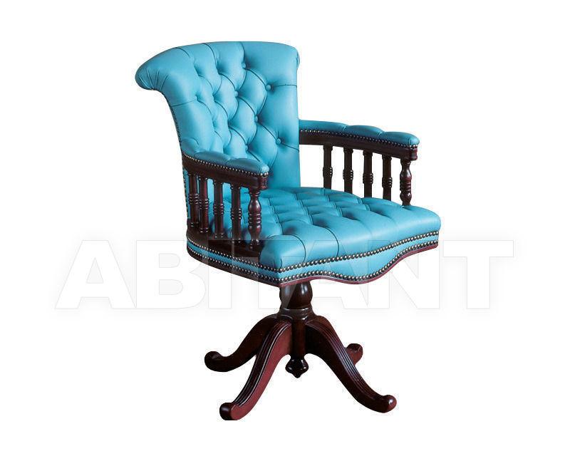 Купить Кресло для кабинета Origgi Office Armchairs AMALFI