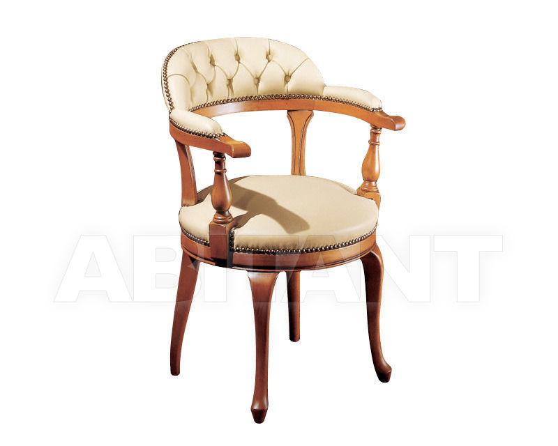 Купить Стул с подлокотниками Origgi Office Armchairs MALAGA