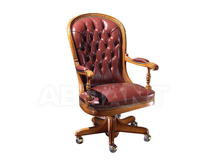 Купить Кресло для кабинета Origgi Office Armchairs BRERA