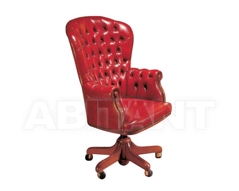 Купить Кресло для кабинета Origgi Office Armchairs MIAMI