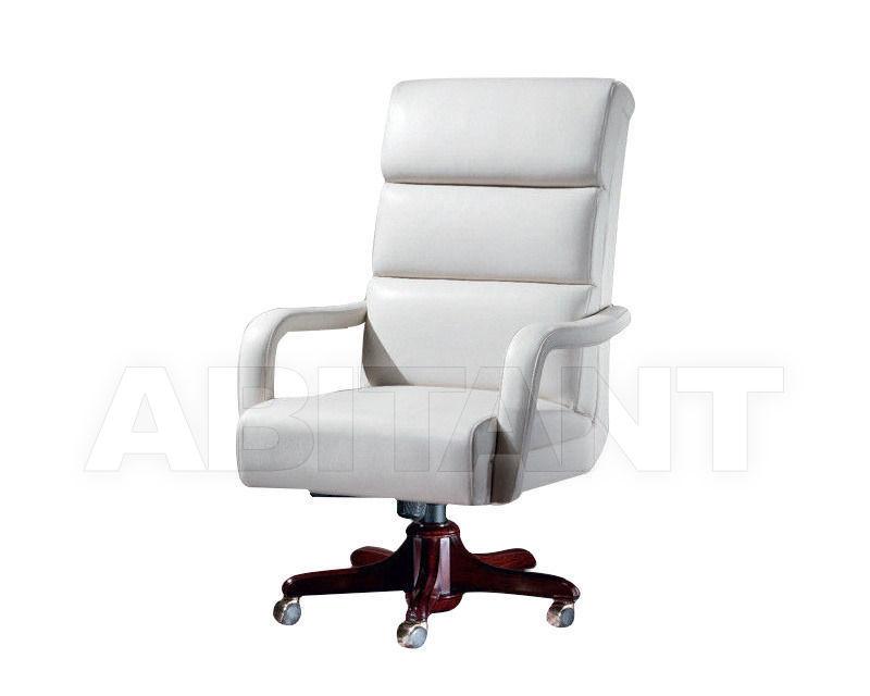 Купить Кресло для кабинета Origgi Office Armchairs DORIA