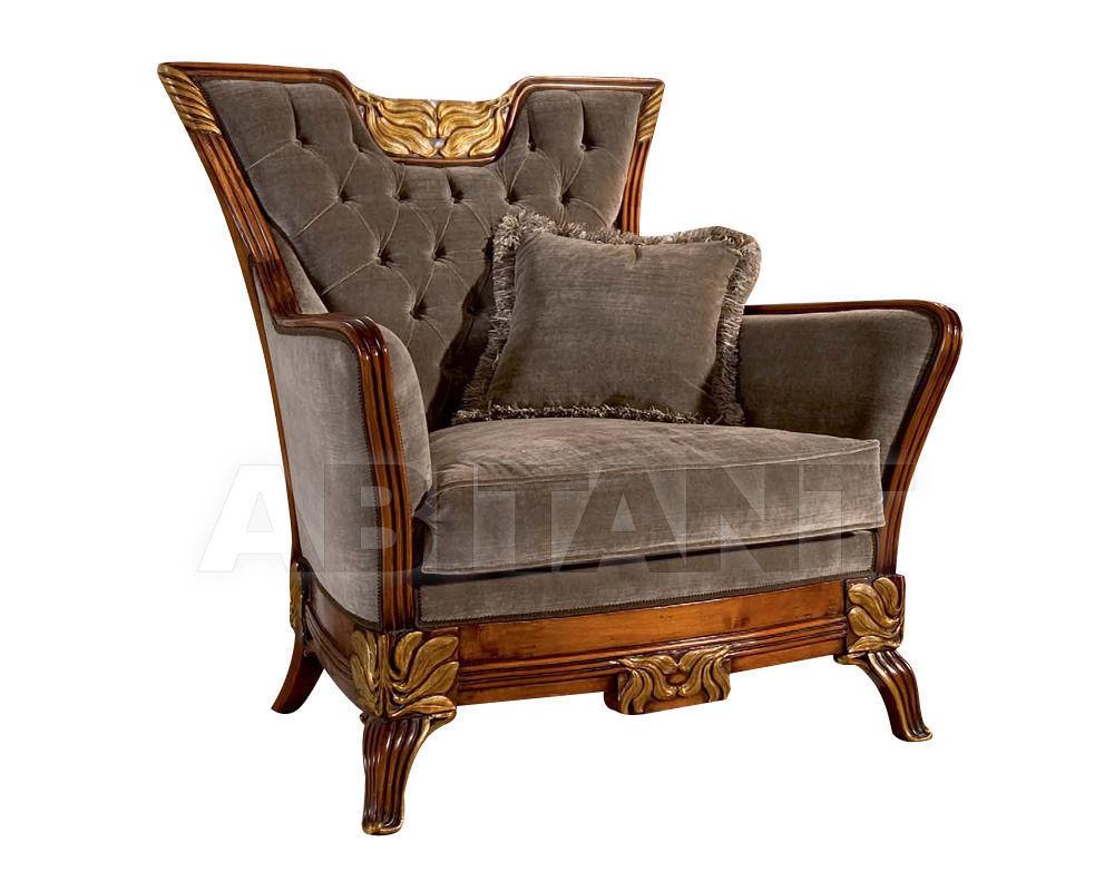 Купить Кресло Medea Liberty 591