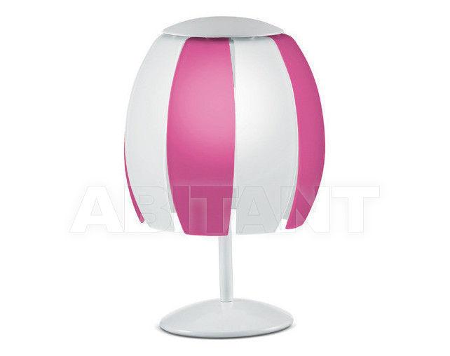 Купить Лампа настольная BBB Illuminazione Moon 2100/L