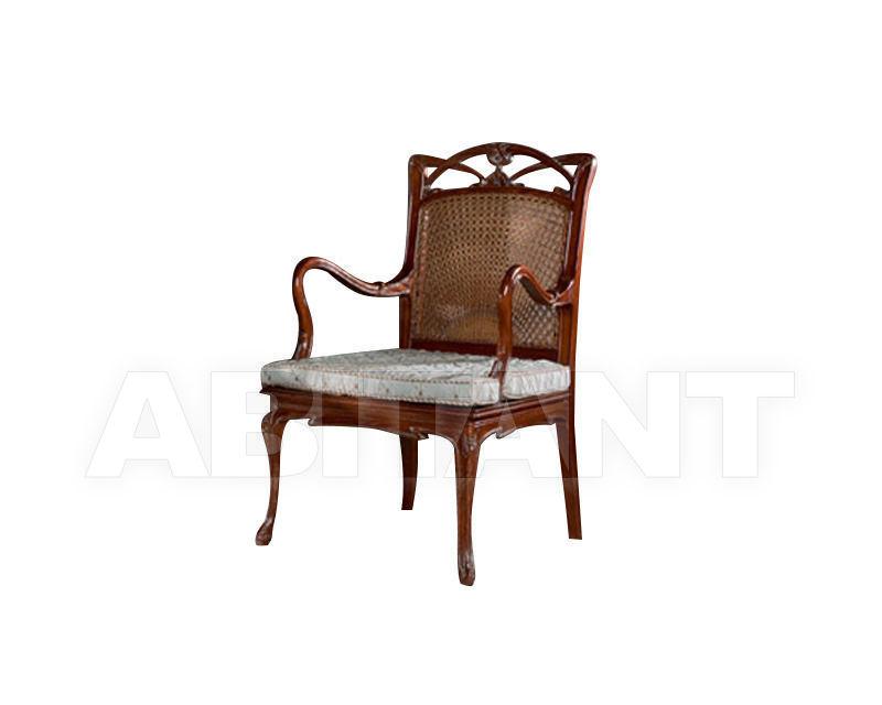 Купить Кресло Medea Liberty 190
