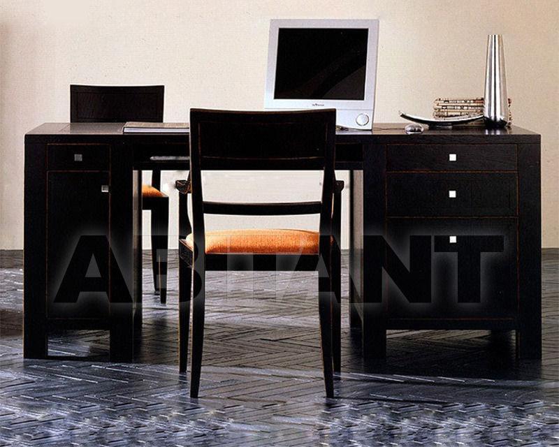Купить Стол компьютерный Bamax Mobili 82.823