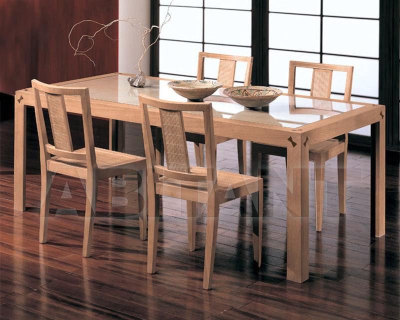 Купить Стол обеденный Bamax Mobili 82.460