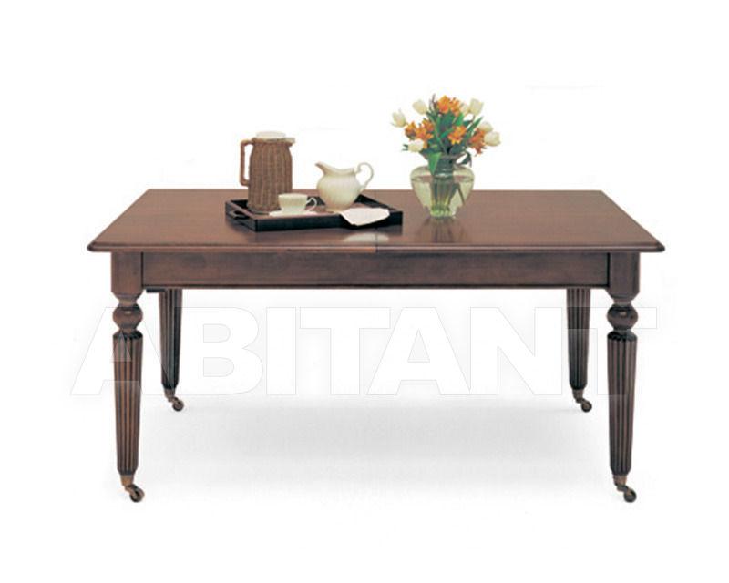 Купить Стол обеденный Artes Moble Clasico T-372