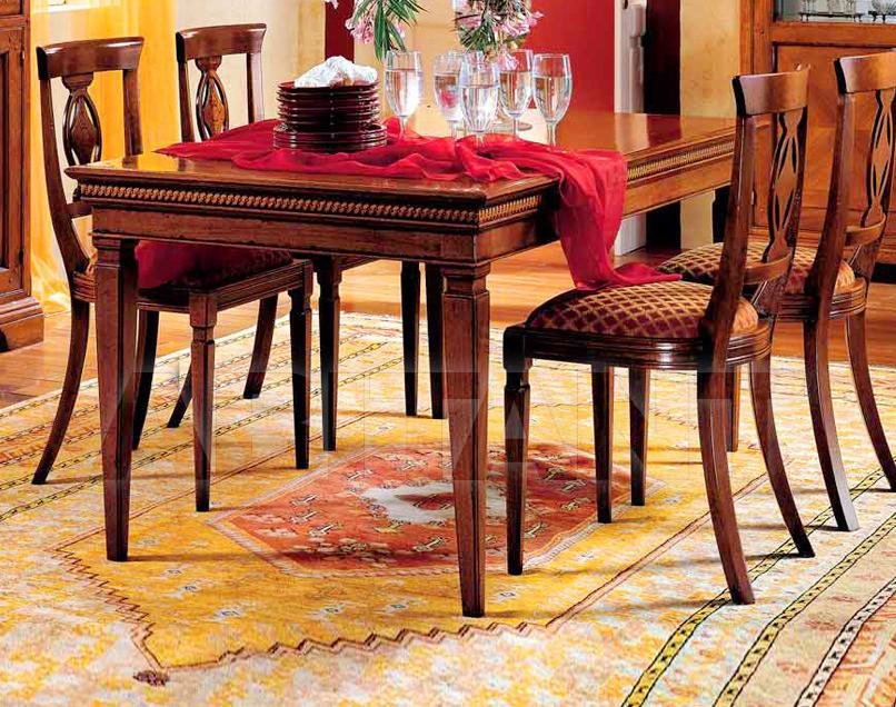 Купить Стол обеденный F.M. Bottega d'Arte Giorgione 226