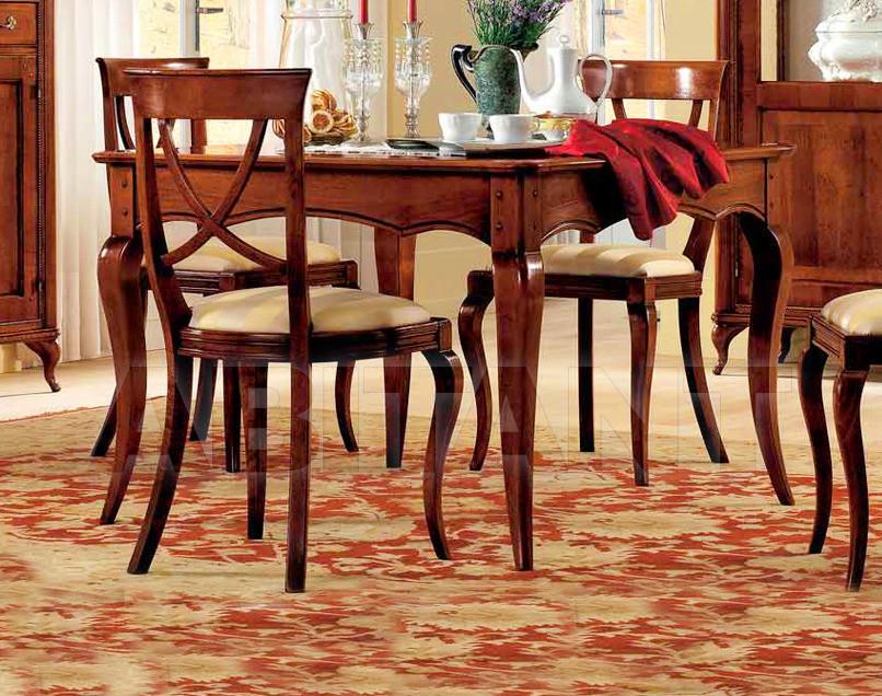 Купить Стол обеденный F.M. Bottega d'Arte Canova 253