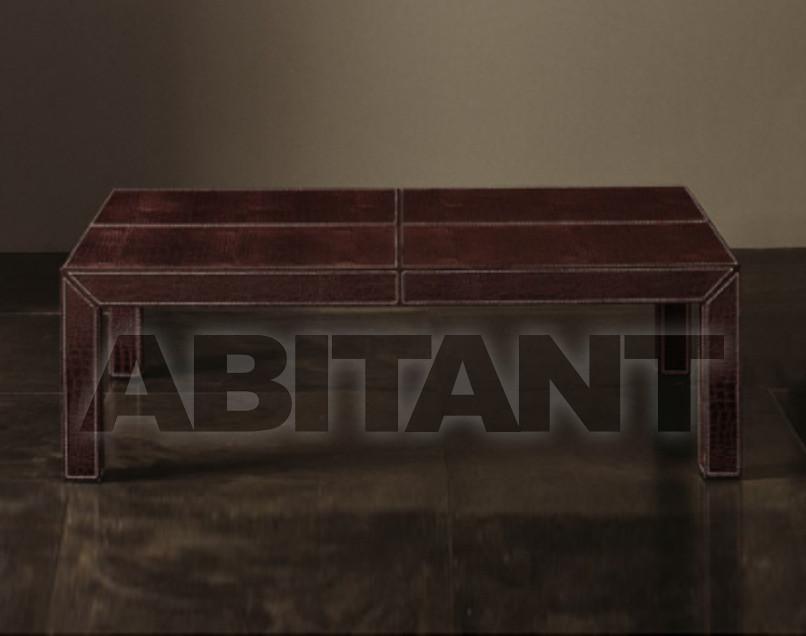 Купить Столик журнальный Rugiano Il Giorno 9001/R130