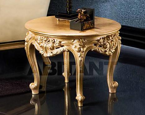 Купить Столик кофейный Silik Salotti 8876