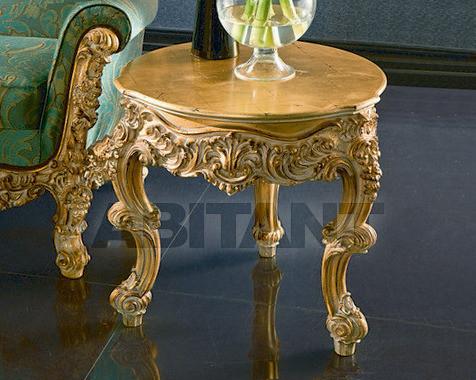Купить Столик кофейный Silik Salotti 8846