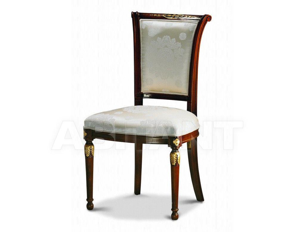 Купить Стул Francesco Molon Upholstery S268