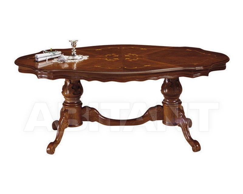 Купить Столик кофейный Italexport Classico italiano 1643/Z