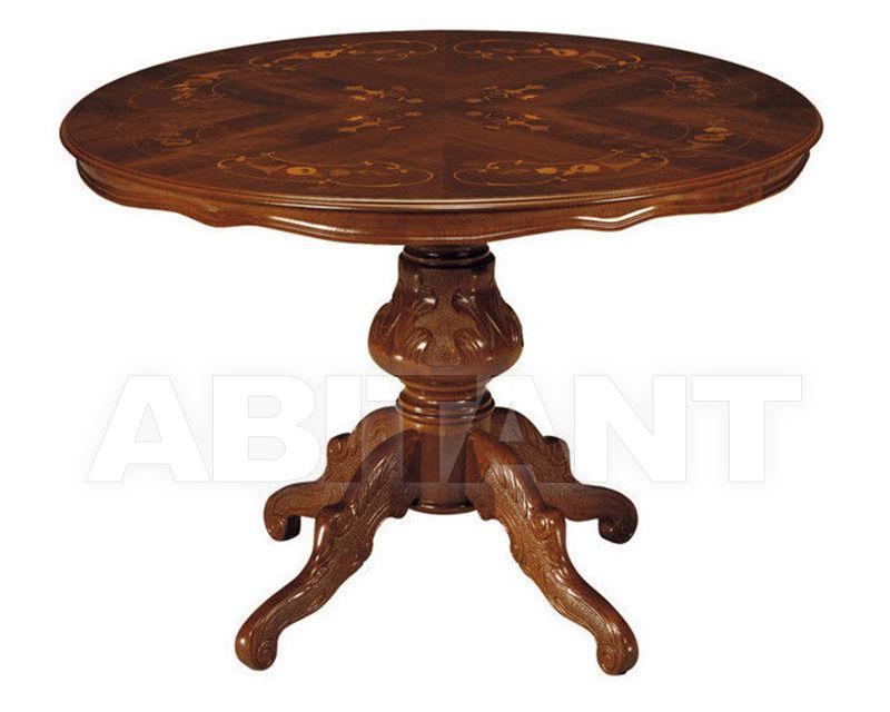 Купить Стол обеденный Italexport Classico italiano 1632/Z