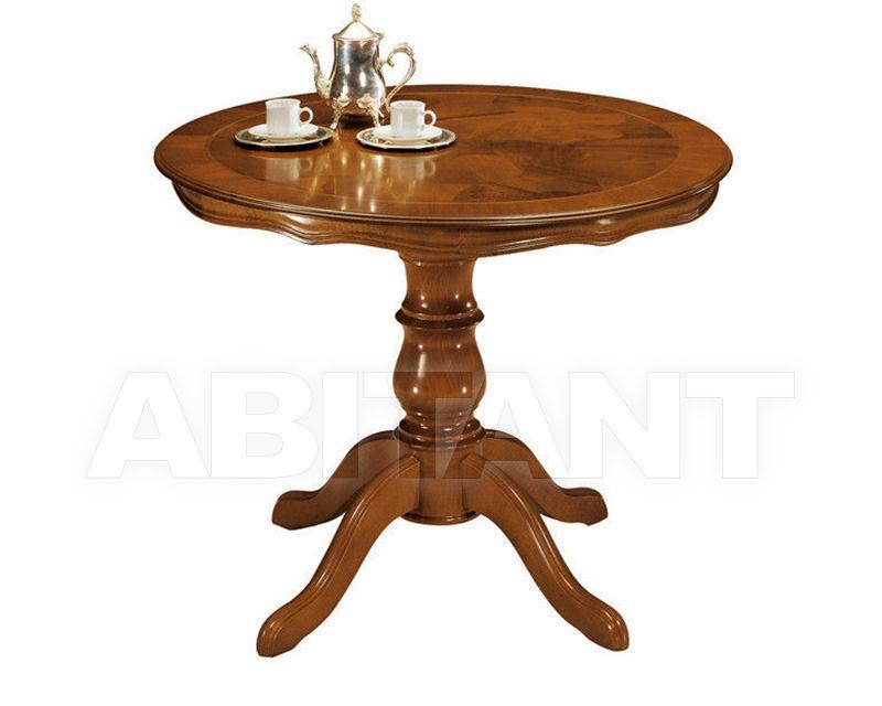 Купить Столик кофейный Italexport Classico italiano 1626/Z
