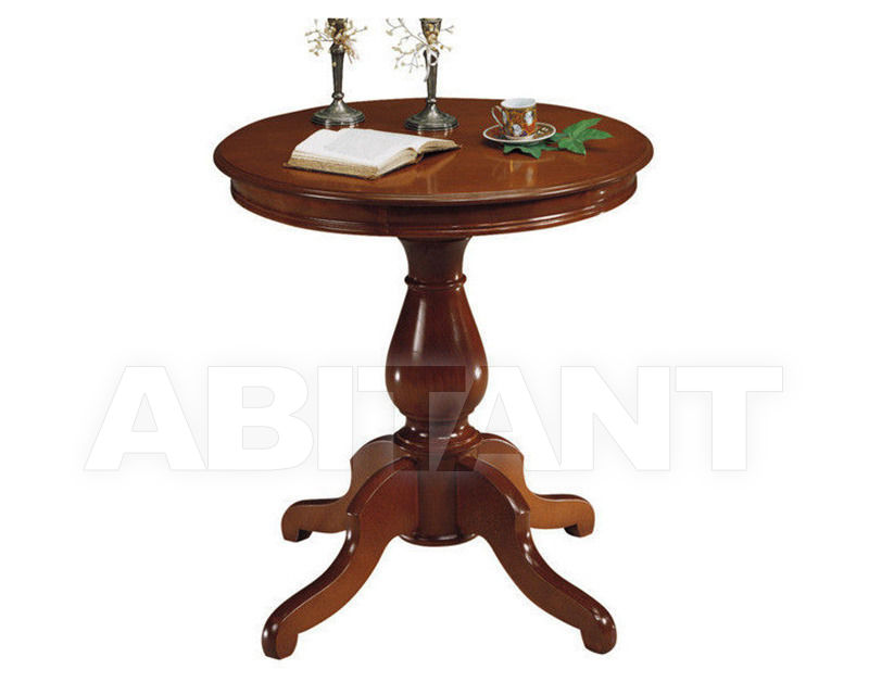 Купить Столик кофейный Italexport Classico italiano 1619/Z