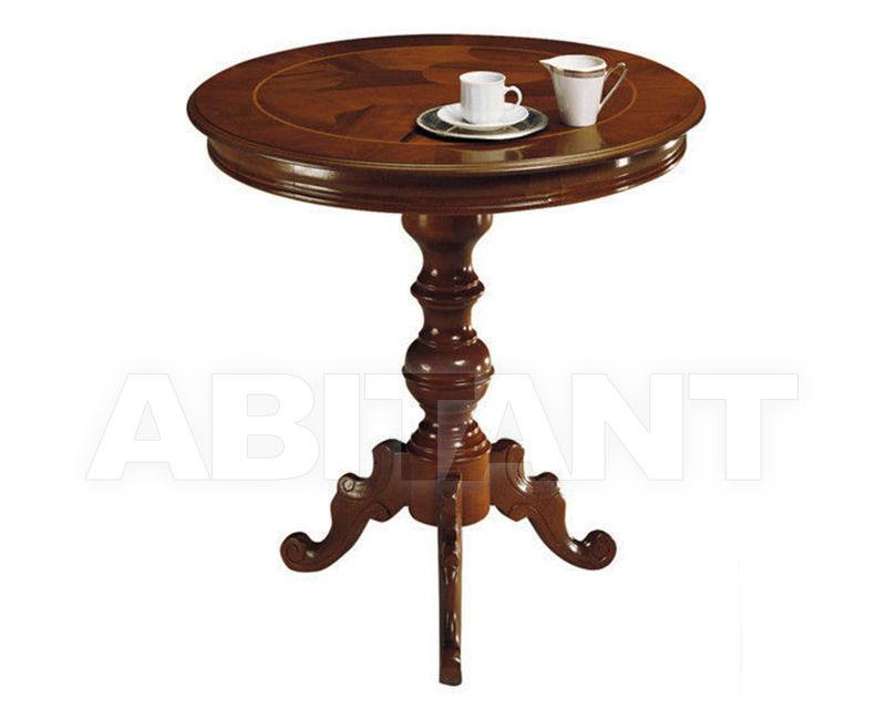Купить Столик кофейный Italexport Classico italiano 1609/Z