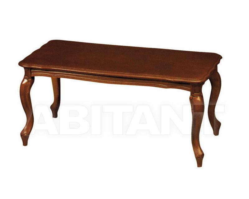Купить Столик журнальный Italexport Classico italiano 14  COFFEE TABLE