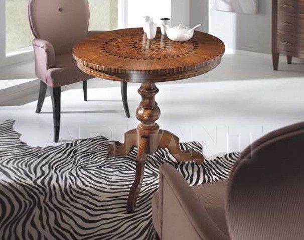 Купить Столик кофейный Bbelle Dolce Casa 478