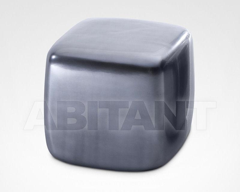 Купить Столик приставной GLACON    Ligne Roset Living 11250518