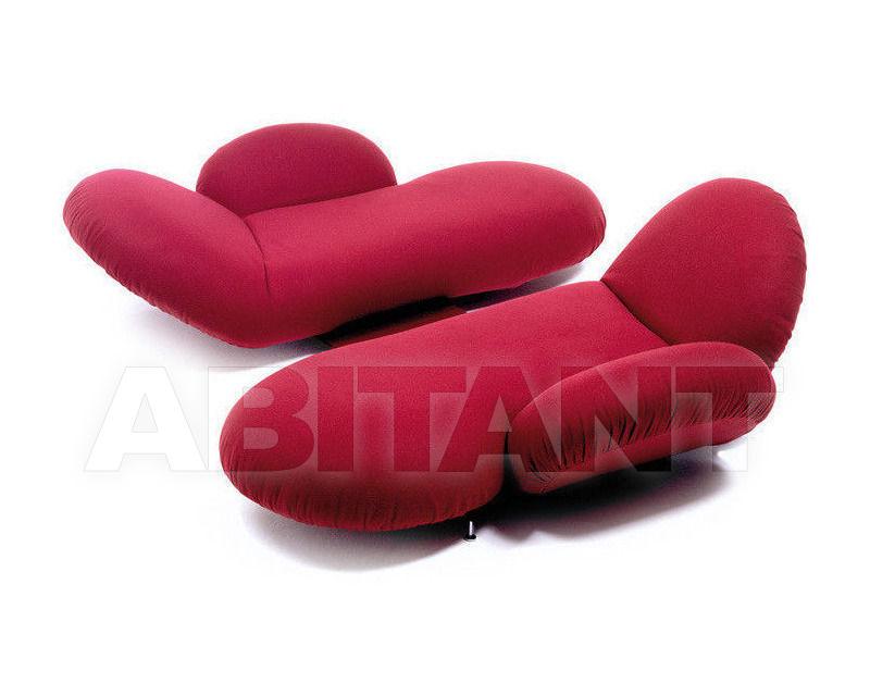 Купить Кушетка Free doppia chaise longue Futura Life Style FREE-D06