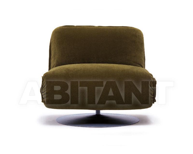 Купить Кресло Tamaco Futura Transformabili E Relax TAMA-P02