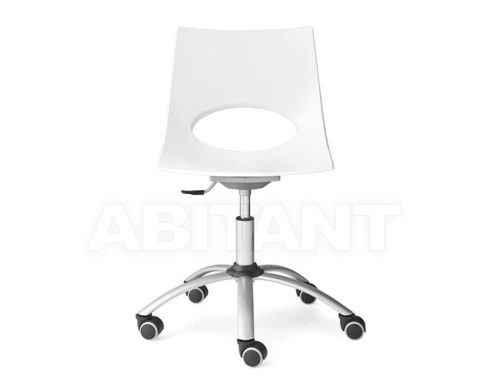 Купить Стул CONGRESS Connubia by Calligaris Working CB/1252 P95, P94