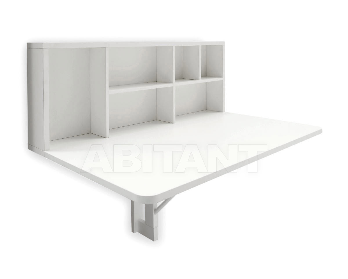 Купить Консоль SPACEBOX Calligaris  Dining CS/4061